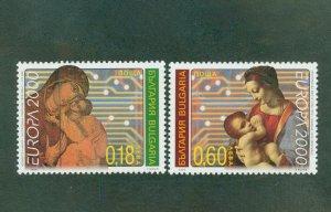Bulgaria 4131-2 MNH CV $2.00 BIN $1.25
