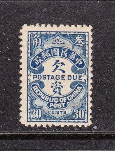 China SC# J58  1915 30c Postage Due M NGAI  2017 SCV $ 50.00