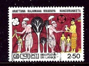 Sri Lanka 636 Used 1982 issue    (ap3292)