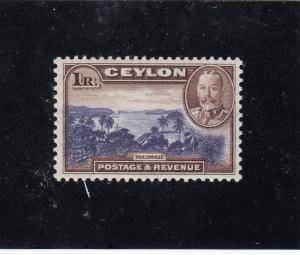 CEYLON  # 274 VF-MLH 1r KGV / VIEW OF TRINCOMALEE CAT VALUE $35