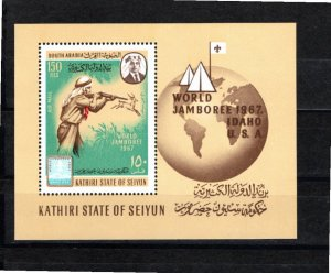 Aden Kathiri 1967 Mi Bl 8 MNH Souvenir sheet Perforate