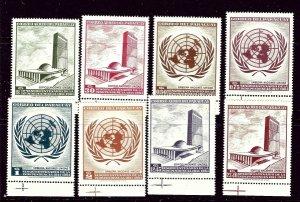 Paraguay 666-73 MNH 1962 set    (ap3411)