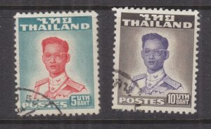THAILAND, 1947 King Bhumibol, 5b. & 10b., used.