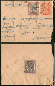 India Jaipur State ¾ An Man Singh Postal Stationay Envelope Registered Used ...