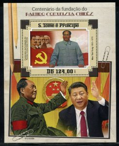 SAO TOME 2021 100th ANN OF THE CHINESE COMMUNIST PARTY S/SHEET MINT NEVER HINGED