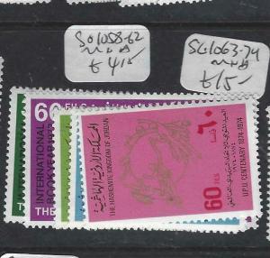 JORDAN  (PP1304B)   SG 1058-1062   MNH