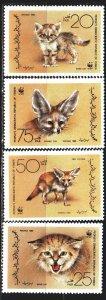 Yemen. 1989. 450-53. WWF, fox fenech. MNH.