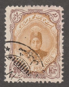 Persian stamp, Scott#499A, used, hinged, Perf 11.0x11.5, 20 KR,#ed-13A