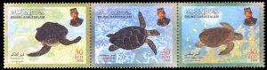 Brunei 2000 Scott #563 Mint Never Hinged
