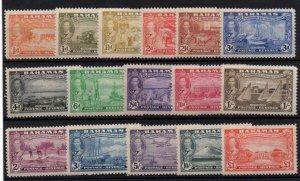 Bahamas KGVI 1948 Tercentenary mint LHM set SG178-193 WS22191