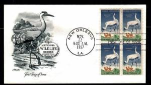#1098 Wildlife Conservation Block/4 FDC  (Artmaster)