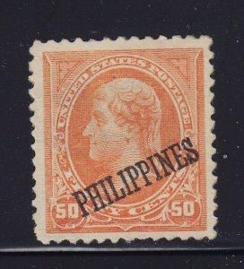 Philippines # 219 VF-XF unused ( mint regum ) nice color cv $ 125 ! see pic !