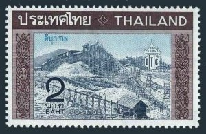 Thailand 537,MNH.Michel 553. Teak-wood,1969.Conference of Tin Council.