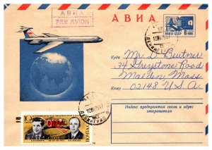 Russia, Postal Stationary, Space