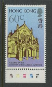 Hong Kong - Scott 531 - General Issue - 1988 - MNH - Single 60c Stamp