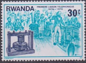 Rwanda #747 MNH VF (ST1130)