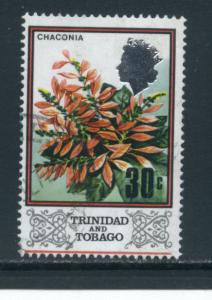Trinidad & Tobago 154  Used (1)