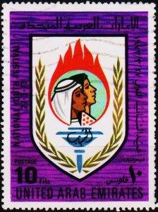 UAE.1973 10f S.G.13 Fine Used