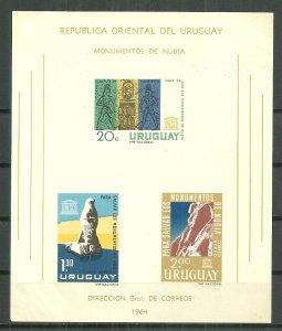 1964 Uruguay C267a  UNESCO Campaign MNH S/S with corner crease