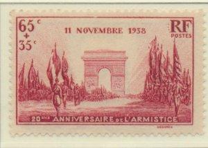 France Stamp Scott #B77, Mint Hinged - Free U.S. Shipping, Free Worldwide Shi...