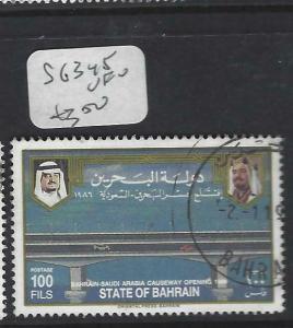 BAHRAIN  (PP2503B)  SG 345      VFU