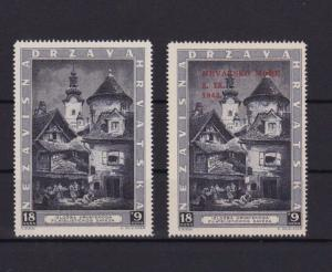 CROATIA 1943 ZAGREB PHILATELIC EXHIBITION  MINT NEVER HINGED STAMPS R3878