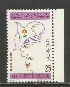 Tunisia  #597  MNH  (1973)  c.v. $0.50