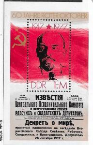 Germany (DDR) #1250  Lenin souvenir Sheet (MNH) CV $2.25