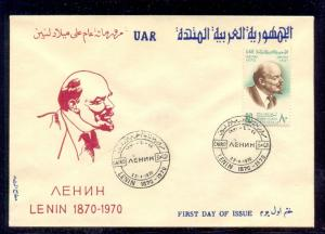 EGYPT- 1970 Airmail - The 100th Anniversary of the Birth of Lenin FDC