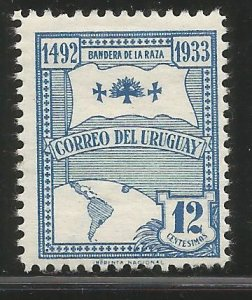 URUGUAY  434  HINGED,  FLAG OF THE RACE AND GLOBE