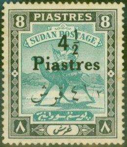 Sudan 1940 4 1/2p on 8p Emerald & Black SG80 Good MNH