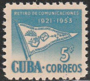 1954 Cuba Stamps Sc 516 Communications Assoc. Flag MNH