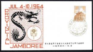 ROC -TAIWAN Boy Scout 5th Provincial Jamboree (1964) Commemorative Cover