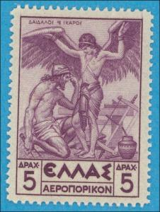 GREECE C24 AIRMAIL - MINT LIGHTLY HINGED  OG * NO FAULTS EXTRA FINE !