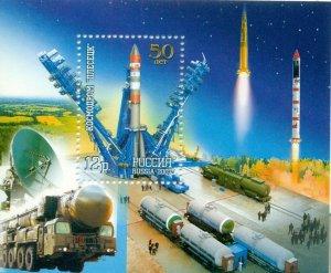 Russia 2007,Souvenir Sheet Space,Cosmodrome Plesetsk,Scott # 7033,XF MNH**