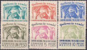 Mexico #806-11 MNH CV $32.80 (A19248)