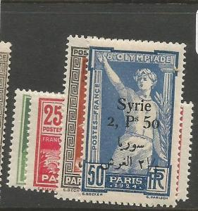 Syria French Occupation 1924 Olympics SC 166-9 MNH (8crq)