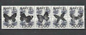 Marij El, 1996 Russian Local. Butterfly o/prints on Definitive values. *