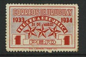 Uruguay SC# 461 Mint Hinged / Hinge Rem - S11951