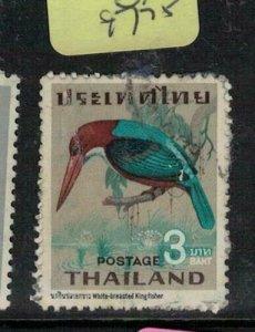 Thailand SC 475 VFU (7eex)