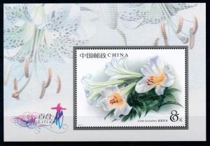 [79583] China 2003 Flora Flowers Blumen Souvenir Sheet MNH