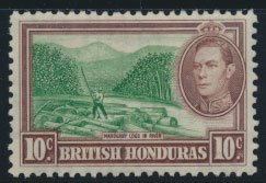 British Honduras  SG 155 SC # 120  Used Green shade please see scan