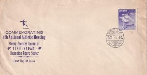 1949, Japan: 5 Yen, 4th National Athletic Meeting, FDC (41475)