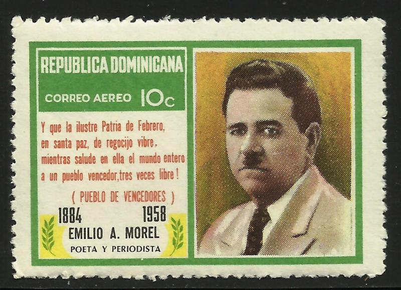 Dominican Republic Air Mail 1972 Scott# C201 MNH