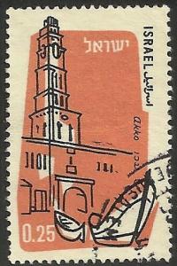 Israel Air Mail 1961 Scott# C20 Used