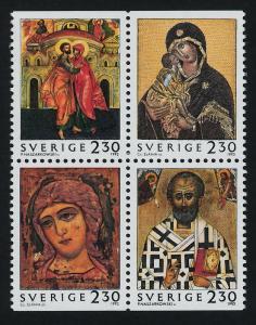 Sweden 1982b MNH Christmas, Icons