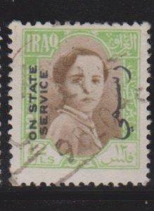 Iraq Sc#O122 Used