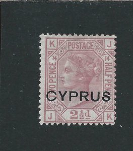 CYPRUS 1881 2½d ROSY MAUVE PLATE 14 LARGE THIN 'C' MM SG 3a CAT £110