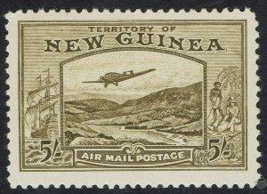 NEW GUINEA 1939 BULOLO AIRMAIL 5/-