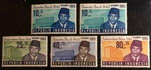Indonesia Scott#B187-B190 Unused Group of 5 F/VF to XF  Cat. $1.55